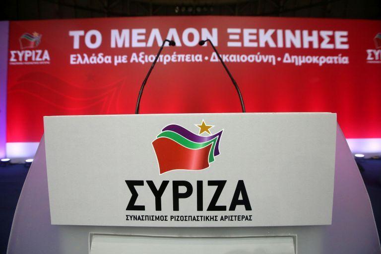 ΣΥΡΙΖΑ : Πέντε μέτρα για τη στήριξη των εργαζομένων λόγω κοροναϊού | tanea.gr
