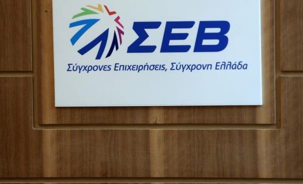 ΣΕΒ: Ψηφιακές λύσεις για την υγεία για καλύτερη αντιμετώπιση περιστατικών   tanea.gr