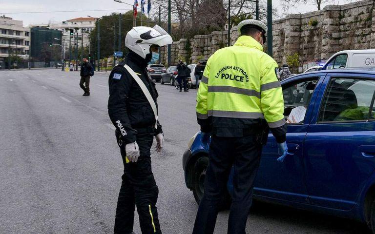 Κοροναϊός : Πάνω από 1.000 οι παραβάσεις της απαγόρευσης κυκλοφορίας την Πέμπτη | tanea.gr