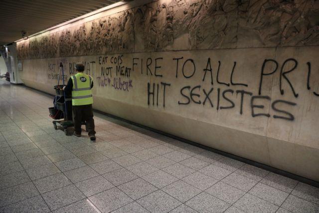 Βανδαλισμός στο μετρό «Ακρόπολη»: Ντροπιαστικές εικόνες – Κατέστρεψαν ακόμα και αρχαία ευρήματα | tanea.gr