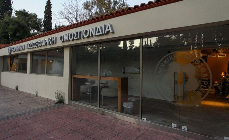 ΕΠΟ: Μέσω τηλεδιάσκεψης θα συνεδριάσει η Επιτροπή Εφέσεων | tanea.gr