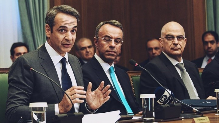 Κοροναϊός : Τι περιλαμβάνει το νέο πακέτο μέτρων ύψους 6,8 δισ. για εργαζόμενους και επιχειρήσεις | tanea.gr