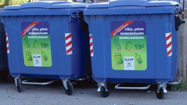 Κοροναϊός : Οδηγίες για την ασφαλή διαχείριση των απορριμμάτων   tanea.gr