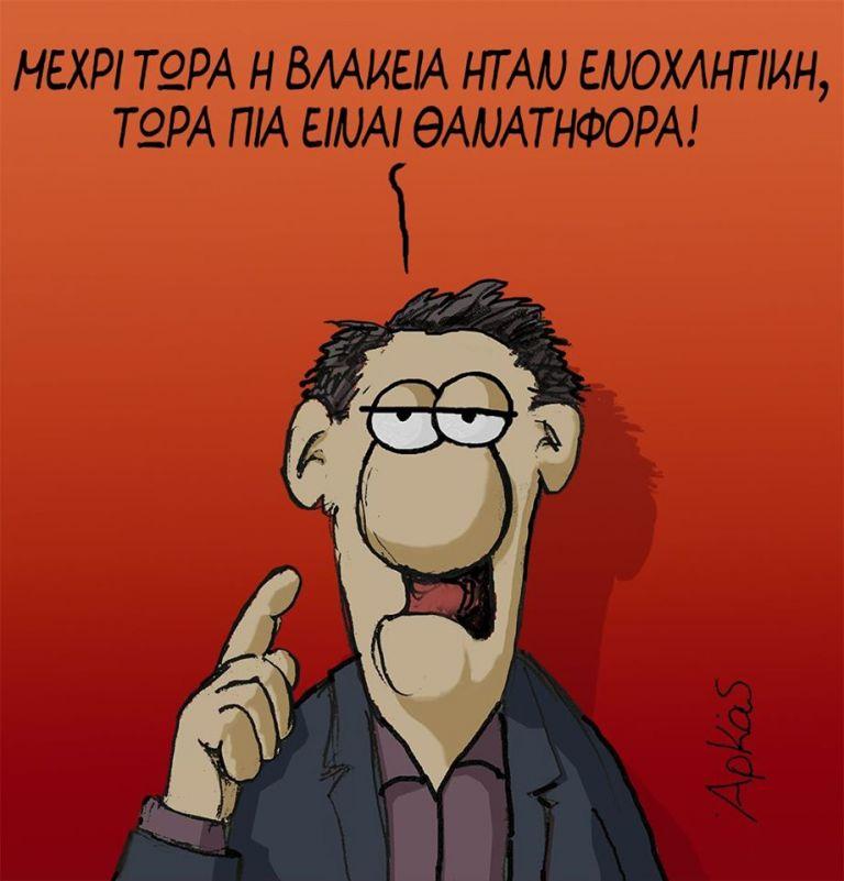 Αρκάς : Νέο σκίτσο για τον κοροναϊό και την «θανατηφόρα βλακεία»   tanea.gr