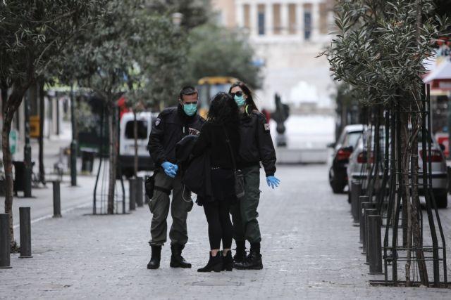 Απαγόρευση κυκλοφορίας : Αυστηροποιούνται από σήμερα κι άλλο οι έλεγχοι | tanea.gr