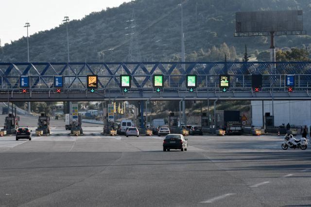 Ολοι το Πάσχα σπίτι: Δεν τίθεται θέμα εξόδου λέει η κυβέρνηση | tanea.gr