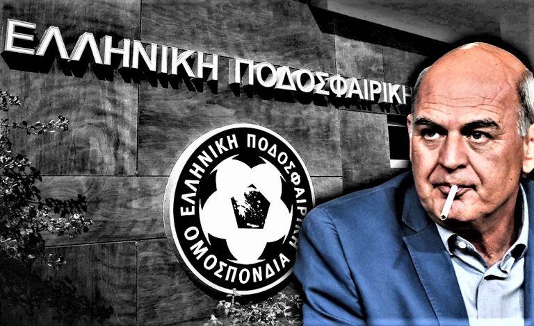 Τι λέει η ΕΠΟ μετά την κατακραυγή για το βίντεο – ντροπή δίπλα στα γραφεία της | tanea.gr