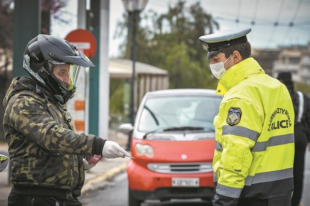 Το καλό και το κακό σενάριο για την Ελλάδα | tanea.gr
