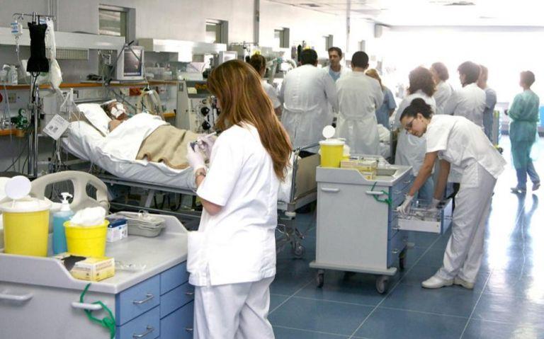 Editorial: Public health crisis | tanea.gr