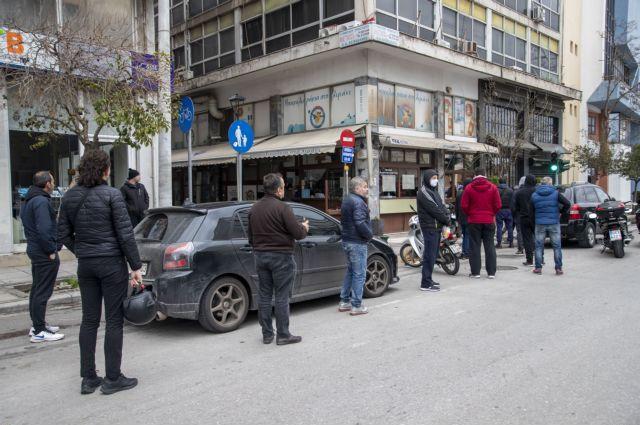 Θεσσαλονίκη: Εστειλαν SMS και στην ουρά για μπακαλιάρο   tanea.gr