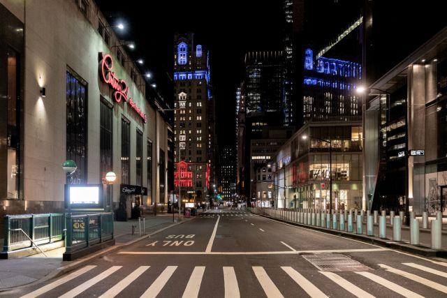 Την επιβολή καραντίνα στην Νέα Υόρκη εξετάζει ο Τραμπ | tanea.gr