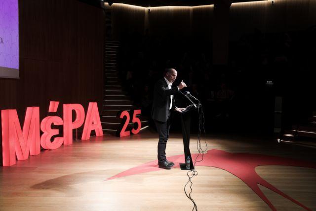 ΜέΡΑ25 για μεταναστευτικό: Η κυβέρνηση να ασκήσει βέτο στον προϋπολογισμό της ΕΕ | tanea.gr