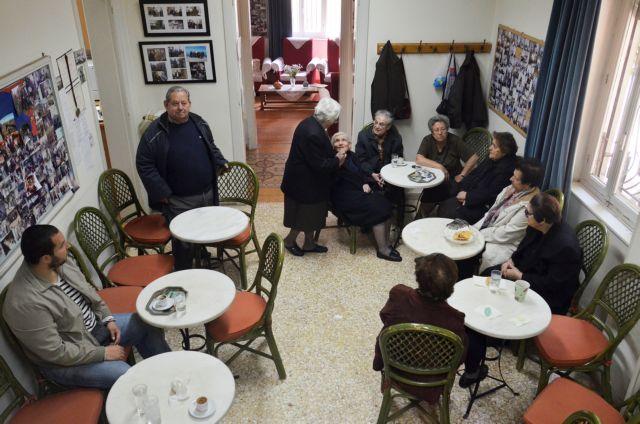 Κορωνοϊός: Κλείνουν οι λέσχες Φιλίας του Δήμου Αθηναίων | tanea.gr