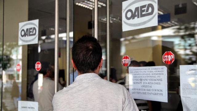 Μέτρα για κοροναϊό: Επεκτείνονται κατά δύο μήνες τα επιδόματα ανεργίας | tanea.gr