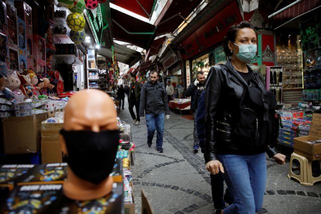 Τουρκία: Περιορισμοί στη λειτουργία των καταστημάτων λόγω κοροναϊού | tanea.gr