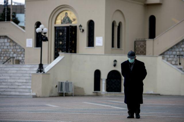 Στο ΣτΕ τέσσερις δικηγόροι κατά των μέτρων που ελήφθησαν για τις εκκλησίες | tanea.gr