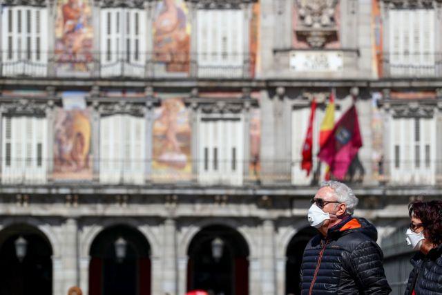 Διπλασιάστηκαν οι θάνατοι και τα κρούσματα – Κλείνουν όλα τα σχολεία στη Μαδρίτη | tanea.gr