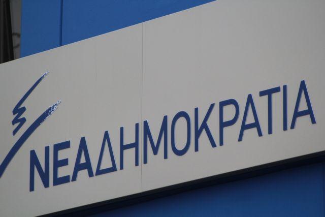 ΝΔ: Αναστολή της λειτουργίας των κατά τόπους γραφείων των ΝΟΔΕ, λόγω κοροναϊού   tanea.gr
