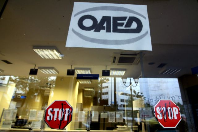 Μέτρα διευκόλυνσης των ανέργων από τον ΟΑΕΔ   tanea.gr