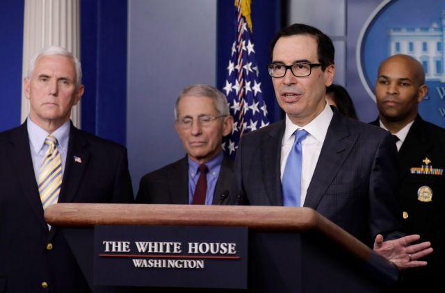 ΗΠΑ : «Σημαντικό αλλά όχι τεράστιο το κόστος των οικονομικών μέτρων»   tanea.gr