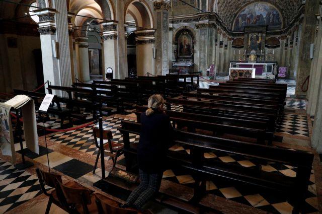Κοροναϊός : Οδηγίες για «εκκλησιασμό» μέσω τηλεόρασης και ίντερνετ από την Αρχιεπισκοπή Αμερικής   tanea.gr