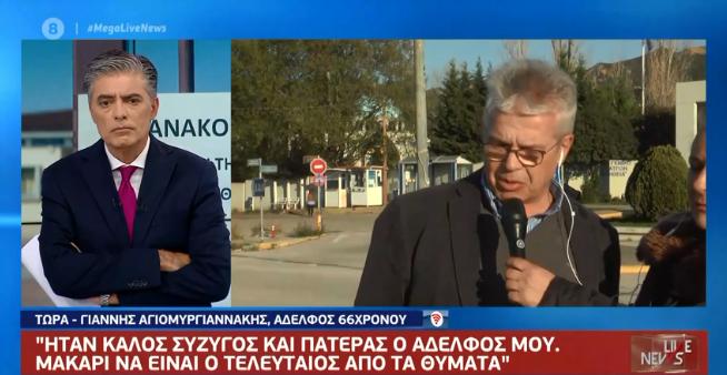 Κοροναϊός: Συγκλονίζει ο αδερφός 67χρονου μιλώντας στο MEGA | tanea.gr