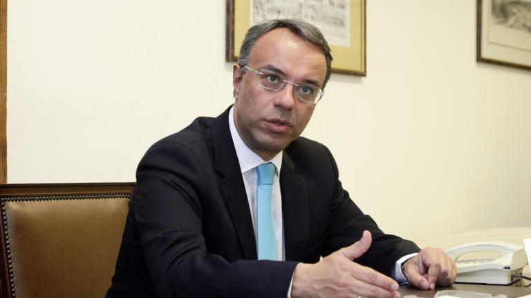 Editorial: Action | tanea.gr