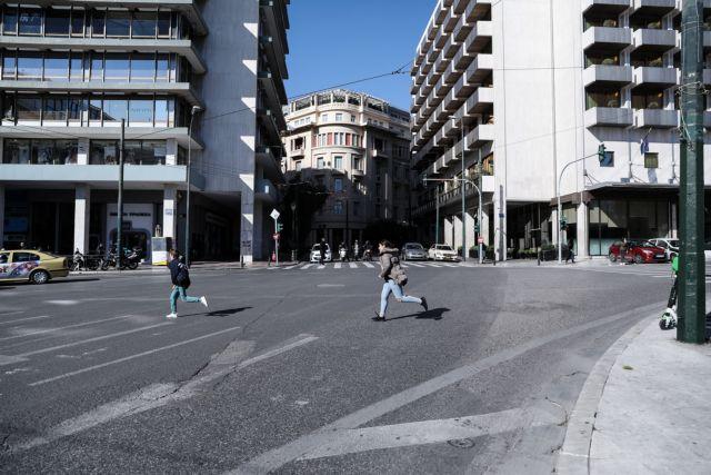 Γύρισαν από το Εξωτερικό και έκαναν βόλτες – Πρόστιμο 5.000 ευρώ στον καθένα | tanea.gr