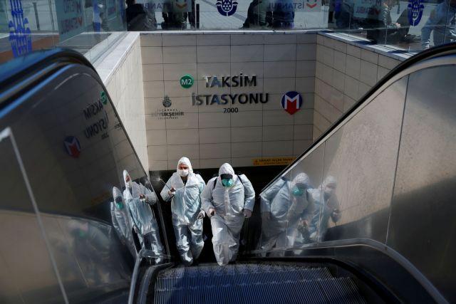 Τέσσερις νεκροί στην Τουρκία – 359 τα συνολικά κρούσματα | tanea.gr