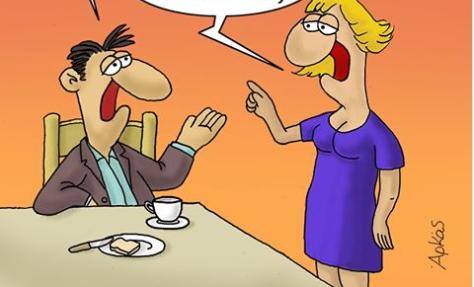 Πικρό χιούμορ από Αρκά για την καραντίνα λόγω κοροναϊού | tanea.gr