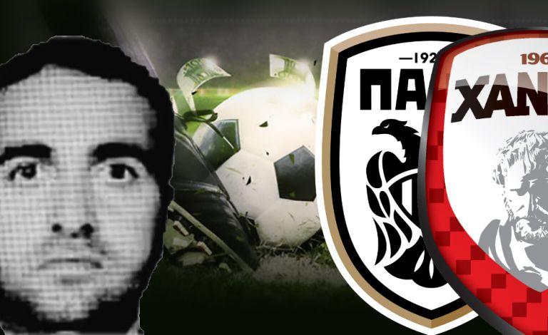 Σκάνδαλο ΠΑΟΚ – Ξάνθης: Η υπόθεση που μόλυνε το ελληνικό ποδόσφαιρο | tanea.gr