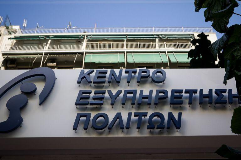 Κορονοϊός : Πως λειτουργούν τράπεζες, εφορίες και ΚΕΠ | tanea.gr