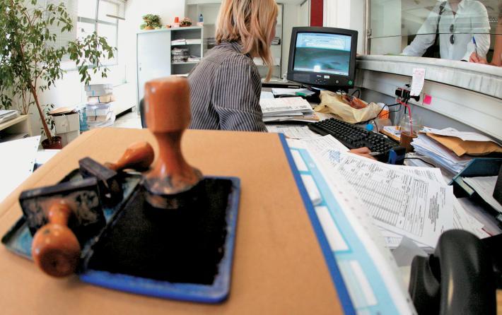 Πώς θα λειτουργεί το Δημόσιο – Εξι ερωτήσεις και απαντήσεις   tanea.gr