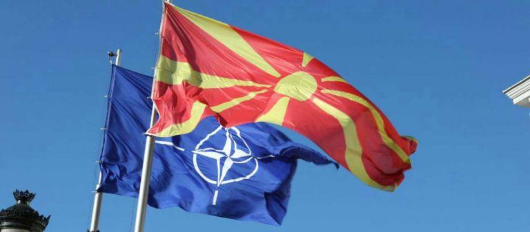 Και επισήμως μέλος του ΝΑΤΟ η Βόρεια Μακεδονία | tanea.gr