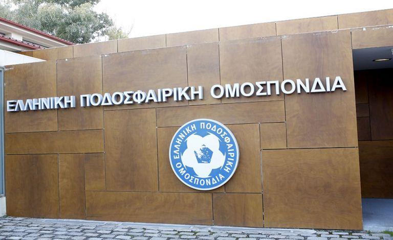 ΕΠΟ: Κεκλεισμένων των θυρών οι αγώνες τις δύο επόμενες εβδομάδες | tanea.gr