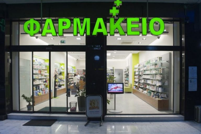 Θεσσαλονίκη : Σε περιορισμένες πλέον ποσότητες η χλωροκίνη, το φάρμακο κατά του κοροναϊού | tanea.gr