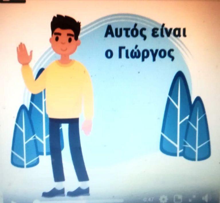 Νέα καμπάνια του υπ. Υγείας: «Μην γίνεις σαν τον Γιώργο»   tanea.gr