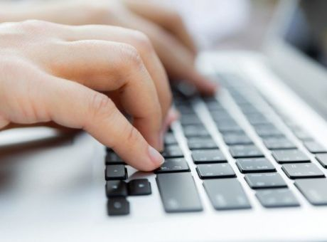 Gov.gr : Με ένα κλικ όλο το Δημόσιο στην οθόνη του υπολογιστή μας | tanea.gr