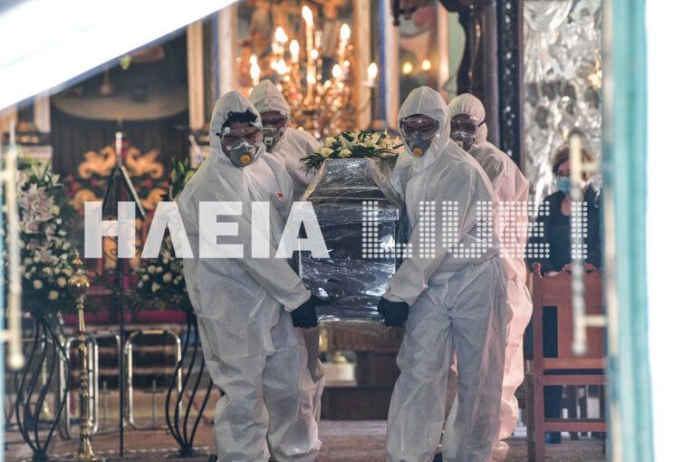 Κοροναϊός: Πρωτόγνωρες εικόνες από τη κηδεία του πρώτου θύματος στην Ελλάδα | tanea.gr