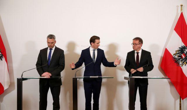 Η Αυστρία δημιουργεί «Ταμείο Κρίσης» για τα μέτρα της πανδημίας   tanea.gr