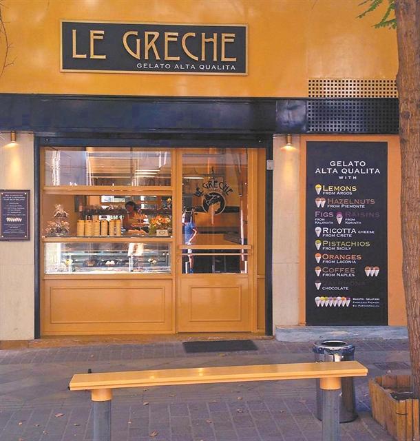 Le Greche, Μητροπόλεως 16 | tanea.gr