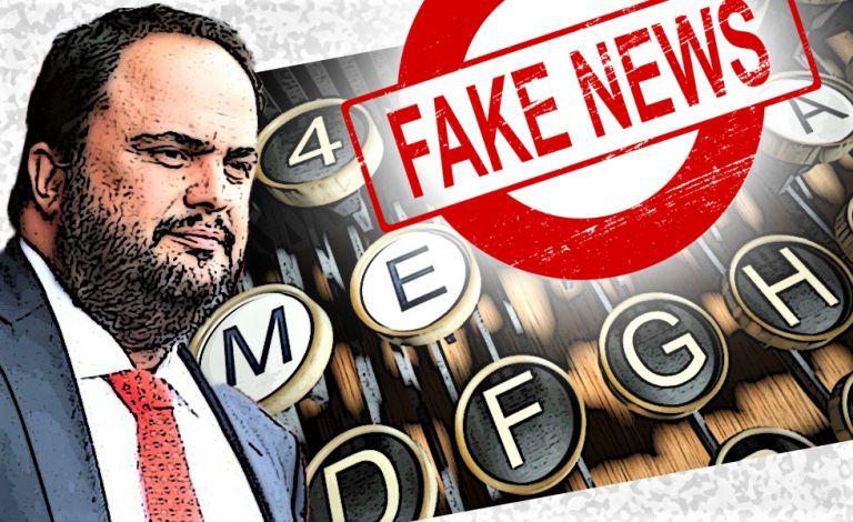 Δημοσιογραφική αγυρτεία κατά Μαρινάκη: Φαιδρό ψέμα και επικοινωνιακό «παιχνίδι» με τον κοροναϊό | tanea.gr
