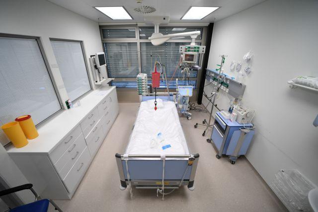 Και στη Γερμανία θα διαλέγονται ασθενείς για τις Εντατικές | tanea.gr