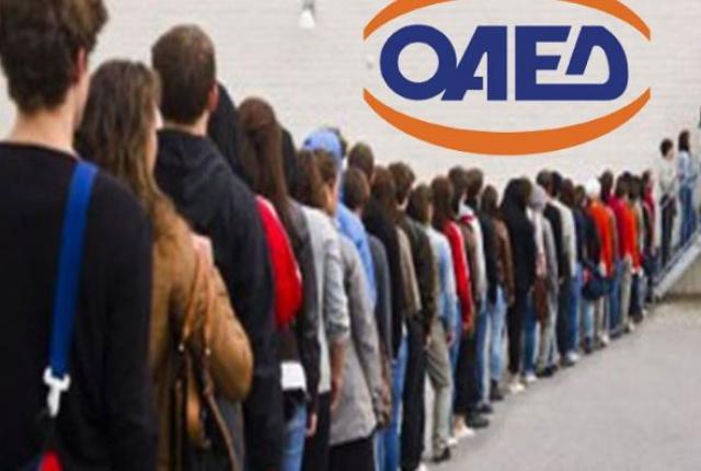 Έρχονται 36.500 θέσεις κοινωφελούς εργασίας - Πώς θα κάνετε αίτηση | tanea.gr