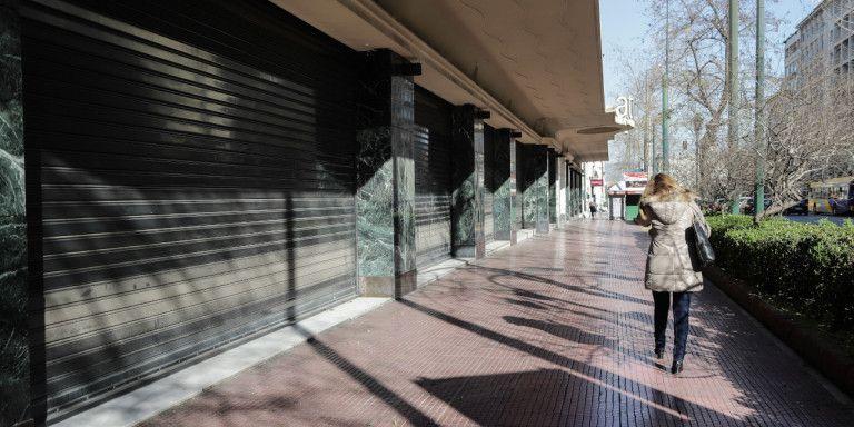 Προ των πυλών οικονομική καταστροφή λόγω κοροναϊού – Μεγάλες επιπτώσεις στην Ελλάδα | tanea.gr