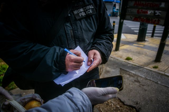 Απαγόρευση κυκλοφορίας : Εντατικοί έλεγχοι και πρόστιμα σε ανεύθυνους και αμελείς | tanea.gr