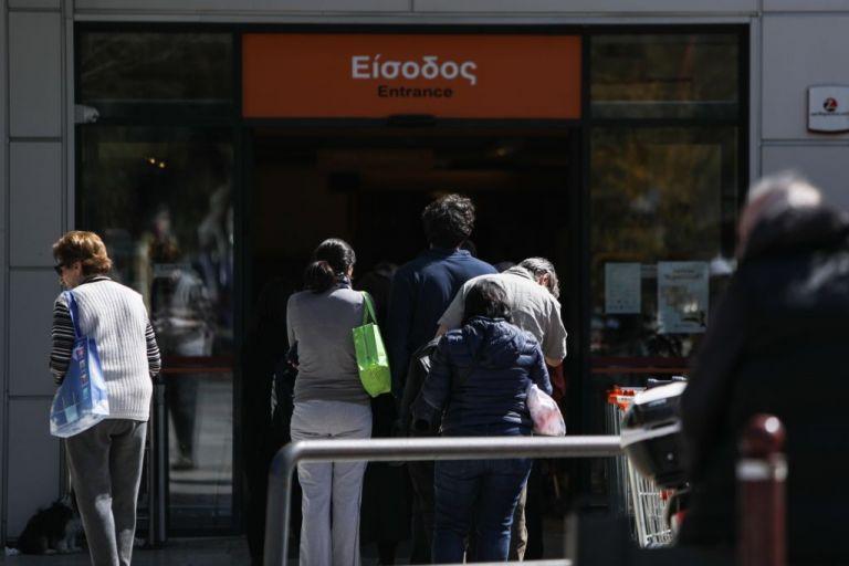 Ανοιχτά σήμερα Κυριακή τα σούπερ μάρκετ | tanea.gr