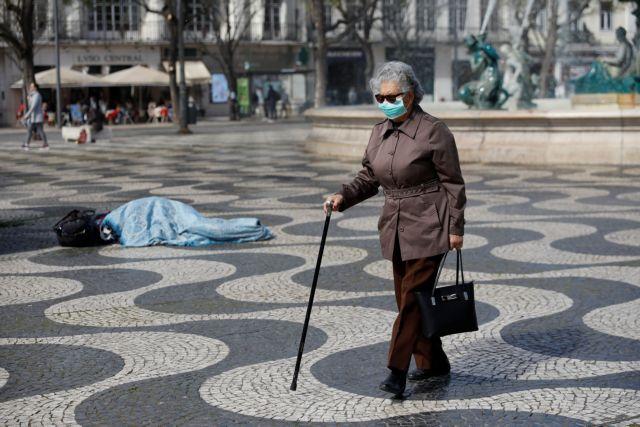 Πορτογαλία: Δωρεάν στέγαση για τους επαγγελματίες υγείας | tanea.gr
