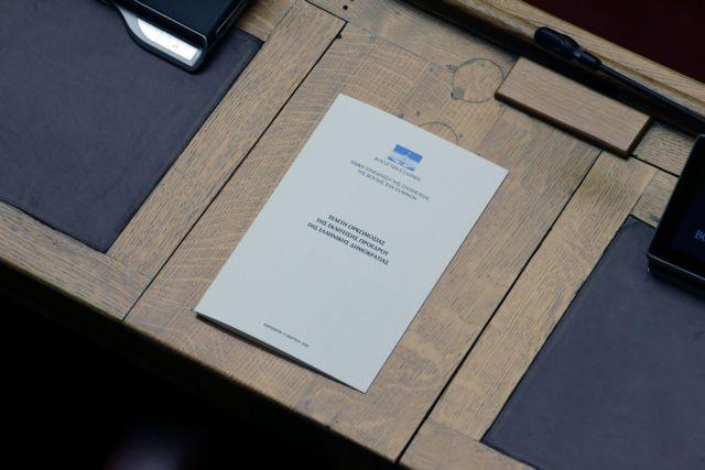 Ορκωμοσία της νέας Προέδρου της Δημοκρατίας Αικατερίνης Σακελλαροπούλου   tanea.gr