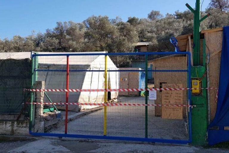 Λέσβος : Πυρκαγιά κατέστρεψε εγκαταστάσεις ΜΚΟ στη Μόρια | tanea.gr